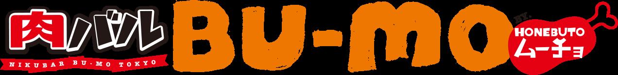 肉バルBU-MO logo