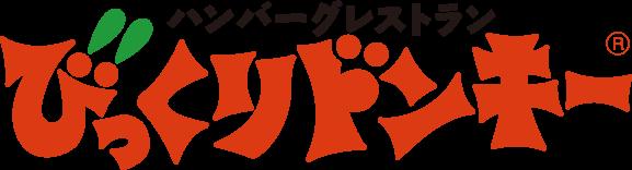 びっくりドンキー logo