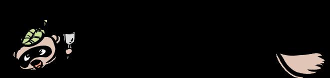 感激たぬき logo
