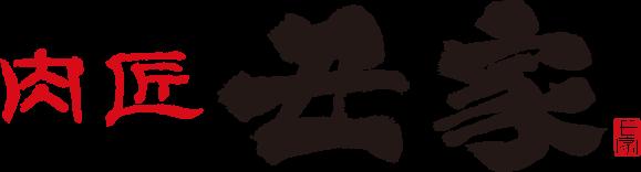 丑家 logo