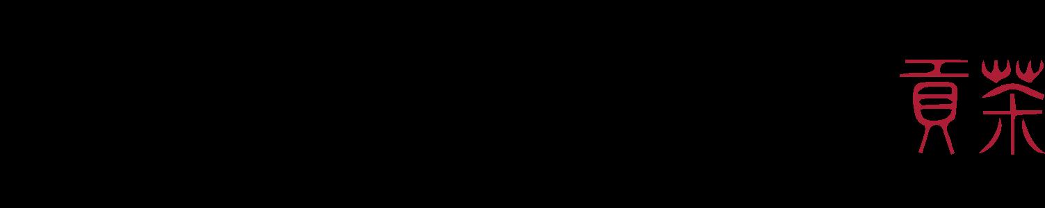ゴンチャ logo