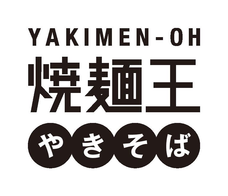 やきそば専門店 焼麺王 logo